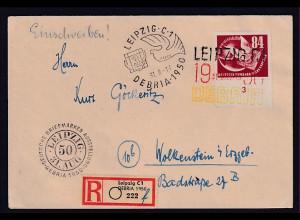 DDR.,R-Fernbrief mit EF. , Mi.-Nr. 260