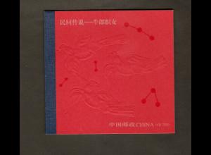 VR-China MH Mi.-Nr. 41 Postfrisch