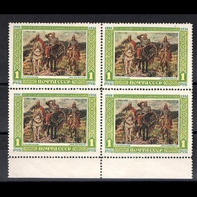 Sowjetunion, Mi.-Nr. 1598 postfrisch, 4 er Block mit UR.