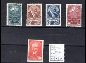 Sowjetunion, Mi.-Nr. 758-762 postfrisch.