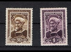 Sowjetunion, Mi.-Nr. 827-28 postfrisch.