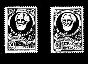 Sowjetunion, Mi.-Nr. 883-84 postfrisch.