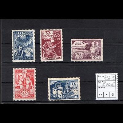 Sowjetunion, Mi.-Nr. 652-56 postfrisch.