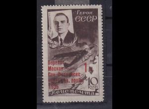 Sowjetunion, Flug Moskau - San Francisco Mi.-Nr. 527 X Ungebraucht, signiert.