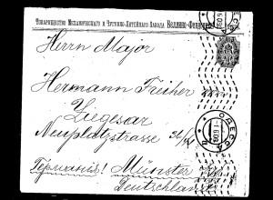 Russland, Auslandbrief mit EF. Mi.-Nr. 41 ya K, FA. Hovest.