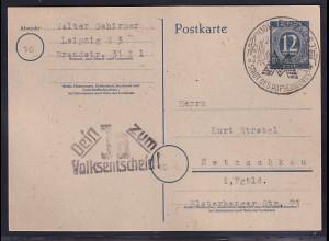 Gemeinschaftausgabe, Ganzsache Mi.-Nr. P 954 gelaufen mit Propaganda-St.