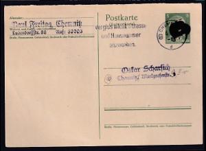 SBZ-Sächsische Schwärzung, Ganzsache Mi.-Nr. AP. P 301 F gelaufen