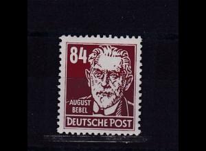 DDR 1953, Mi.-Nr. 341 vb XII, postfrisch, Befund Schönherr