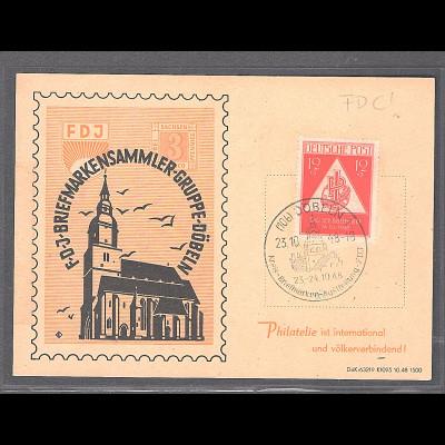 SBZ. , FDC, Mi.-Nr. 228 Von 23.10.1948 !!