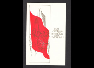 DDR -Gedenkblatt, XXX Jahrestag der Befreiung vom Faschismus D 1975-2b1