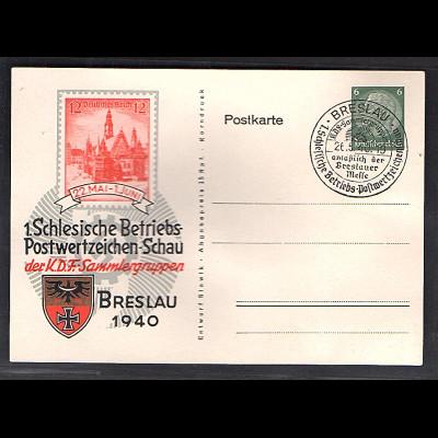 DR., Privatganzsache PP127-C51, 1. Schlesische ....-.Schau, blanko gestempelt