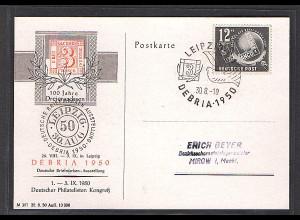 DDR. Fernkarte mit EF. Mi.-Nr. 245