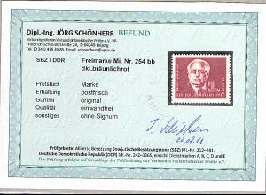 DDR. Mi.-Nr. 254 bb postfrisch, Befund Schönherr