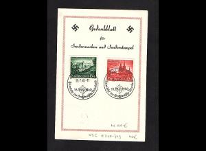 DR. Gedenkblatt mit Mi.-Nrr. 748-749, FDC, gelaufen als Fernkarte.