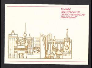 DDR - Gedenkblatt, 25 Jahre Gesell. für DSF, B3-1977