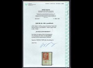DDR. Mi.-Nr. 252 C postfrisch mit untere Eckrand FA. Mayer