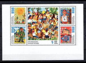 DDR. KB. Mi.-Nr. 1991-1994 strake Verschnitt. postfrisch.